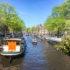3 jours à Amsterdam : mes bonnes adresses